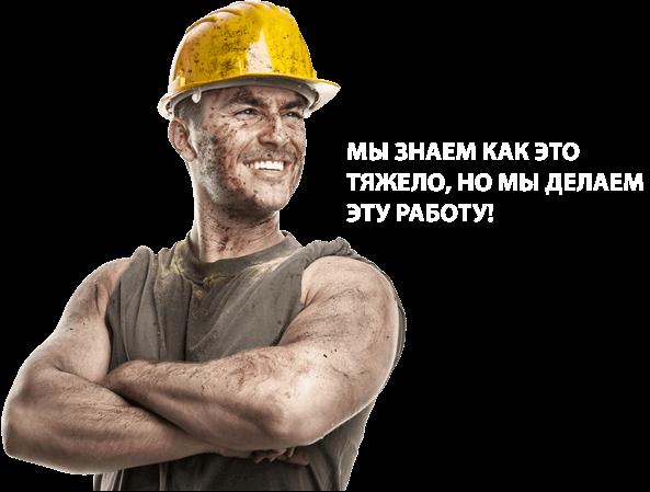 worker 02 Обустройство скважин